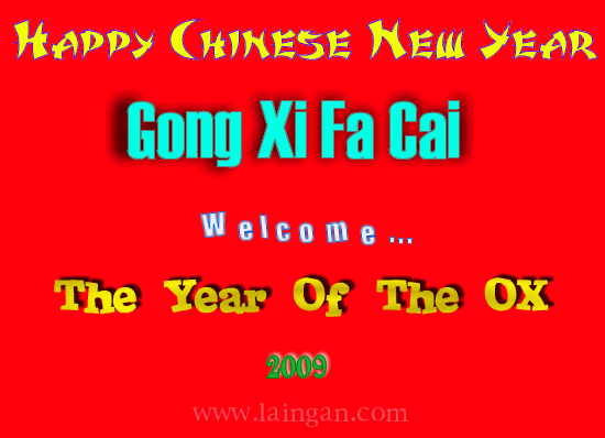 happy_chinese_new_year_ox_2009 - Chinese New Year 2009