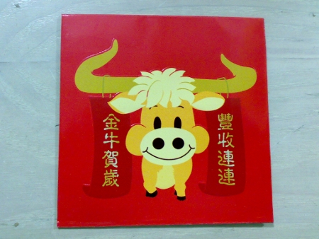 hong-bao-red-packet-ang-pow
